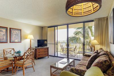 Kaanapali Shores 643 - Lahaina Vacation Rental