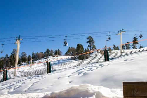 Slope Side Lodge -  Vacation Rental - Photo 1