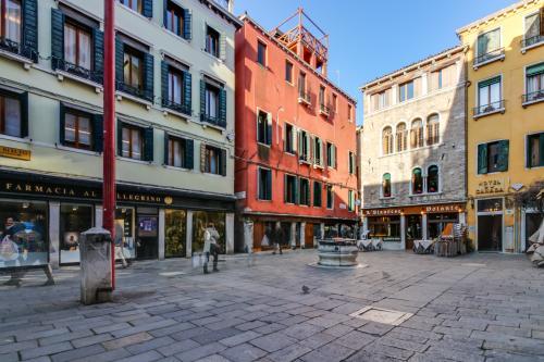 Ramo Venier - Venice, Italy Vacation Rental